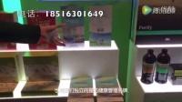 视频: 自然阳光亮相复星股东大会 卓老师18516301649