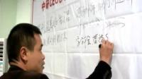 苏秦弘老师主讲《打造企业赢利商道》中研CEO经理人沙龙课程