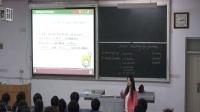 2014 李娜(校)教学比赛