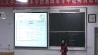 2014 蓝岚(校)教学比赛