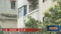 王老吉饮料在东莞让不明人员投毒,两人喝了,立即倒地不起,差点害死人。买饮料最好别买软盒饮料。