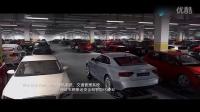 震惊世界!中国最牛停车场 机器人全自动停车,取车仅需120秒