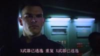 X战警:天启之金刚狼