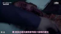 [韩剧]魔女宝鉴7