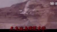 神雕侠侣(95版)主题曲《神话情话》,难忘经典,再听一次如堕梦中!|史上第一最最搞