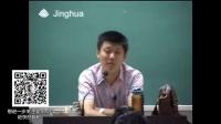 """[袁腾飞讲]""""飞""""同凡响的中国古代史-上古先秦01"""