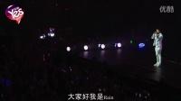 Rain亞洲巡演澳門開唱 甄子丹攜家大小到場觀演