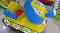 室内儿童乐园游乐设备摇摇车摇摆机游戏机赚钱吗