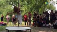 【拍客】直击长春大学生户外钢管舞致青春毕业秀吸睛 1本道A片相关视频