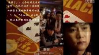 王志文 汤唯 陆毅玩百家乐 21点 北京遇上西雅图之不二情书中的澳门博彩部分