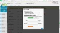 微网站微信支付设置方法 微信接口开发教程 微信公众平台营销