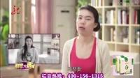 视频: 九菜瘦腰怎么样 九菜瘦腰广告视频 九菜瘦腰做总代多少钱
