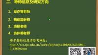 天津大学902软件工程考研辅导【高分学长经验信息指导】