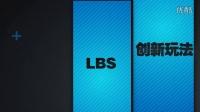 城市精灵GO-国产新一代口袋精灵LBS玩法,万千宠物等你来收服
