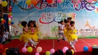 视频: 港口镇阳光幼儿园2016《KS KS》