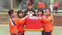 增城区增江街第一小创建特色学校专题