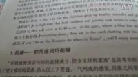 高考英語改錯作文_0