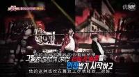 【星动亚洲(中文字幕)】第二季第十二期S2E12韩版中字(补