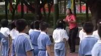 小学体育《立定跳远》微课视频,深圳第一届微课大赛视频