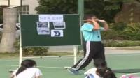 小学三年级体育《仰卧推起成桥》微课视频,深圳第三届微课大赛视频