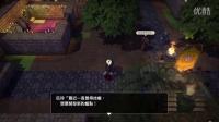 【红叔】MC乱入DQ Ep.7 救出传说中的铁匠之子 - 勇者斗恶龙★创世小玩家