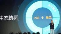 吴奇隆送刘诗诗2亿聘礼泡汤:暴风科技重组被否恐遭重创 160608