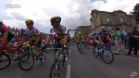 视频: 【环法自行车赛】2016 Criterium du Dauphine 第2赛段花絮1
