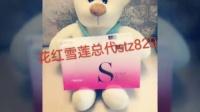 视频: XiaoYing_Video_1465353944801花红雪莲总代stz829