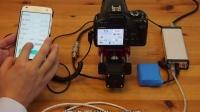 WeMacro 叠叠乐平台 手机控制及移动电源演示