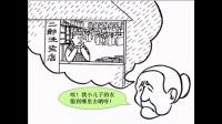 小学心理健康《我的七彩情绪》微课视频,深圳市小学心理健康微课大赛视频