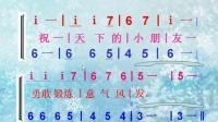 小学音乐《银色的马车从天上来了》微课视频,深圳第二届微课大赛视频