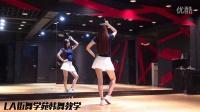 LA街舞学苑-Apink-LUV练习室舞蹈分解教学-上