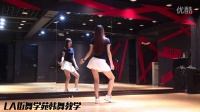 LA街舞学苑-Apink-LUV练习室舞蹈分解教学-下