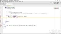 视频: 千锋教育HTML5开发视频_JavaScript基础语法107_DOM操作样式