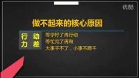 刘浏系列课程之-销售做不起来的真正原因