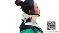 王大夫汉方肩颈包 颈椎