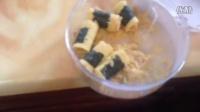吃货节参赛视频    一个吃货吃的肉松卷