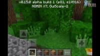 ★我的世界★Minecraft《下骑的0.15 build 1新特性 奇怪命名与丛林神庙》