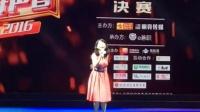 2016中国好声音海选