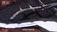 只比21代好一点的Asics Kayano 22代跑鞋评测
