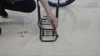 视频: TOPE自行车货架安装