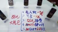 荣县乐德金玉手机商城端午节送4个G    4G流量。免费安装移动光纤宽带。开通30元及以上流量套餐,存60元享230元。