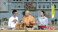 香辣胡豆虾 160608