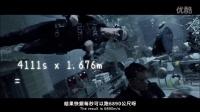 X戰警系列:快銀到底有多快
