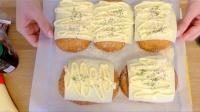 日本最近超人气的面包!木下大胃王怒购10个蛋黄酱芝士咖喱面包!