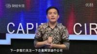 风云浙商面对面:  首届世界互联网大会开幕式