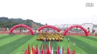 朱熹中学全市中小学校园足球开幕式(合成4分钟)
