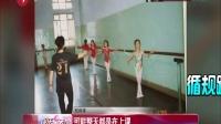 娱乐星天地20160610刘诗诗青春即自我 江疏影本色即角色 高清