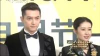 第22届上海电视节红毯全程回顾