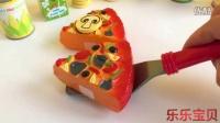 乐乐宝贝玩具切割烹饪玩具 番茄披萨饼 意大利辣香肠辣椒奶酪
